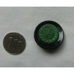 ヴィンテージボタン069-1