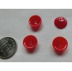 ヴィンテージボタン075-1
